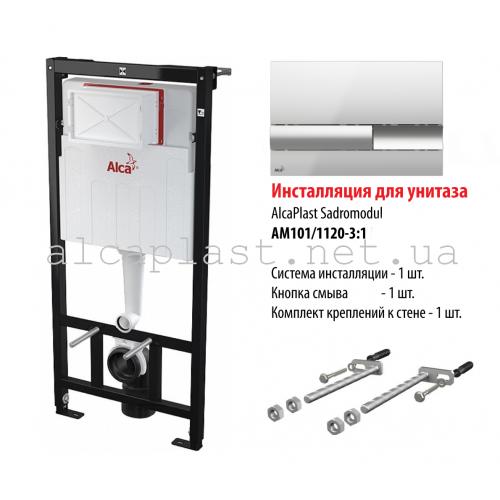Инсталляции для унитаза  Alcaplast AM101/1120+M1741 кнопка хром