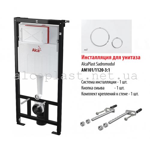 Инсталляция для унитаза AlcaPlast AM101/1120 + клавиша M770 белая