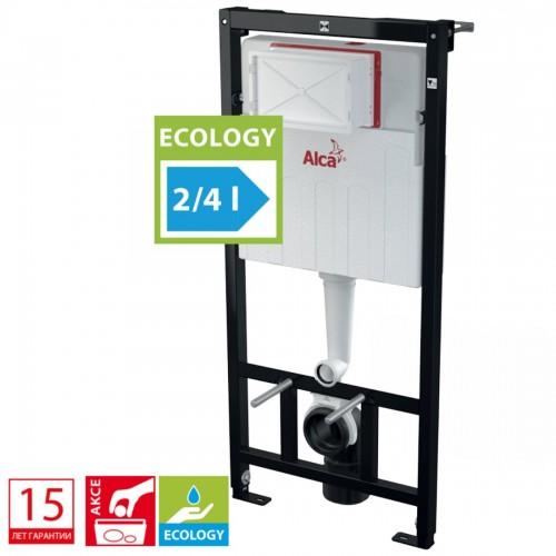 Инсталляция для подвесного унитаза AlcaPlast AM101/1120E Sadromodul Ecology
