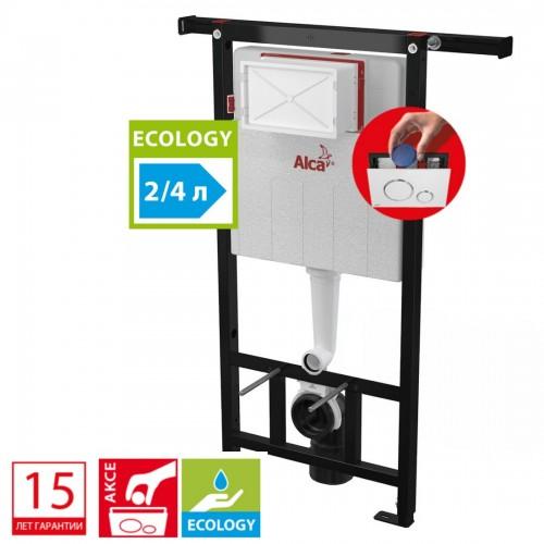 Инсталляция для подвесного унитаза AlcaPlast AM102/1120E Sadromodul Ecology