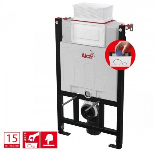 Система инсталляции Alca Plast AM118/1000 Sadromodul