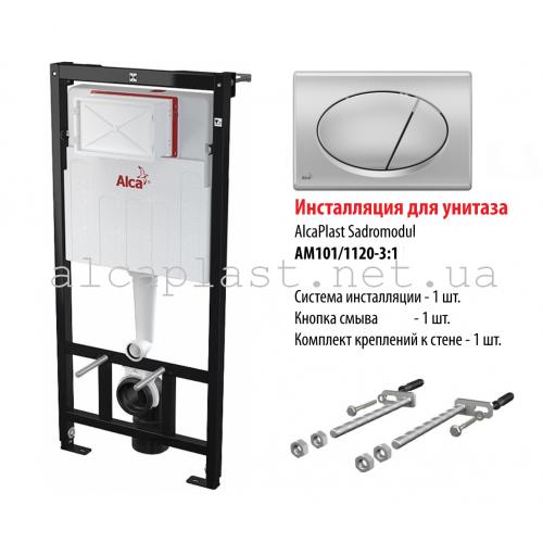 Инсталляция AlcaPlast AM101/1120 + M71