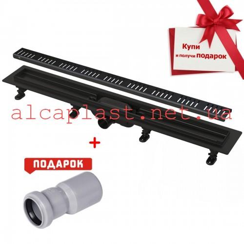 Водосточный желоб AlcaPlast APZ10BLACK-850M +подарок