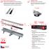 Водоотводящий желоб APZ23-DOUBLE9-850