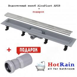 Трап для душа AlcaPlast APZ8- 550