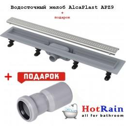Трап для душа AlcaPlast APZ9- 650