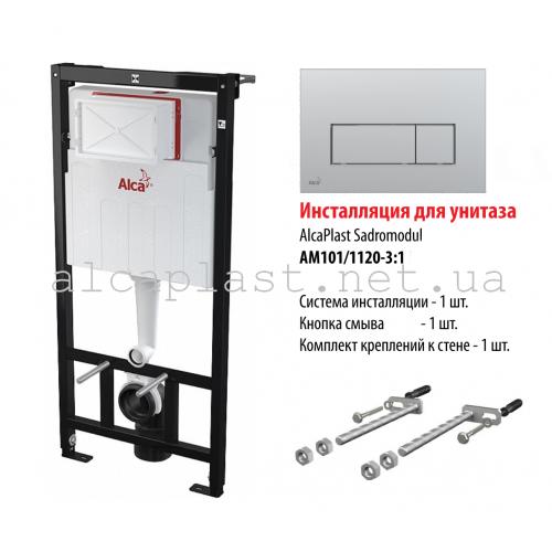Инсталляция для унитаза AlcaPlast AM101/1120 + клавиша M572 хром-матовый