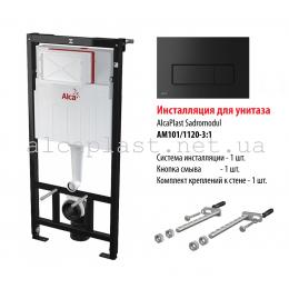 Инсталляция AlcaPlast AM101/1120 + M578