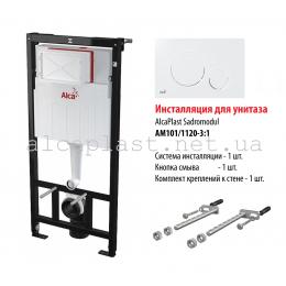 Инсталляция AlcaPlast AM101/1120 + M670