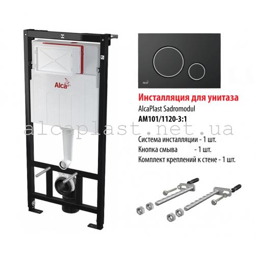 Инсталляция для унитаза AlcaPlast AM101/1120 + клавиша M778, черный-мат/ хром-глянец