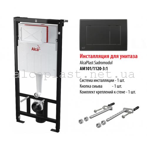 Инсталляция для унитаза AlcaPlast AM101/1120 + клавиша M278 черный-матовый