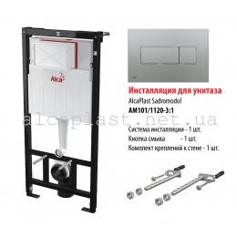 Инсталляция AlcaPlast AM101/1120 + M372