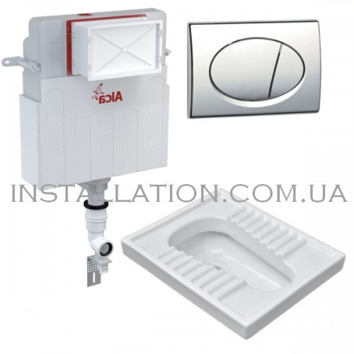 Комплект: Бачок AlcaPlast AM112 +M71 + Чаша генуя Volle 13-00-190