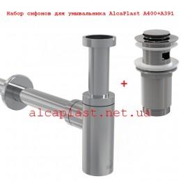 Комплект сифонов для раковины Alcaplast A400+A391