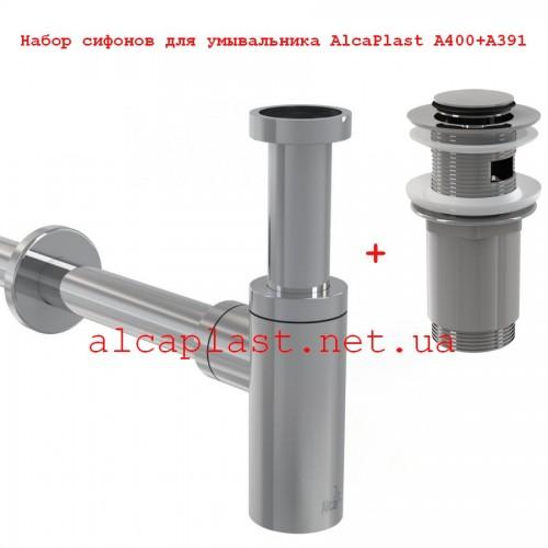 Набор сифонов для умывальника AlcaPlast A400+A391